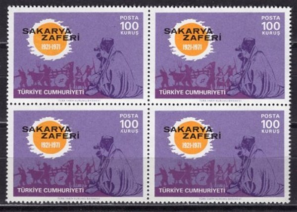 50th Anniversary of 1971 Sakarya Victory Four Block Stamps