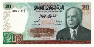 Tunisia 20 Dinars Old Paper Currency 1980 Pick # 77