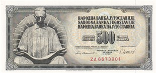 Yugoslavia - 500 Dinar (1981) P91b Replacement