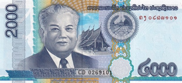 Laos, 2,000 Kip (2011) Former Foreign Currency