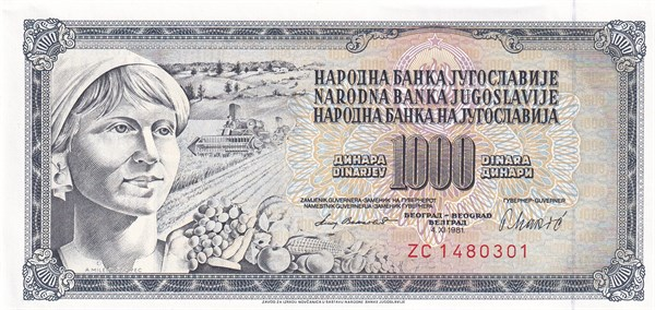 Yugoslavia - 1000 Dinar (1981) P92d Replacement